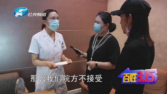 郑州安琪儿医疗美容整形医院:打了玻尿酸,一笑就嘴歪眼斜!