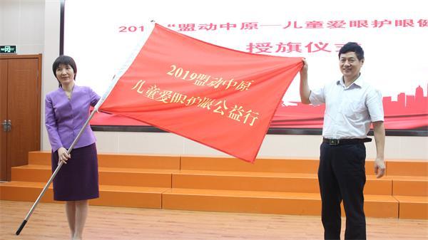 郑州童瞳眼科医院院长李景丽受邀参加河南民盟企业家联谊会