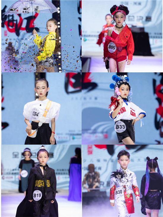 2021国潮汇少儿模特童星影视大赛圆满举行